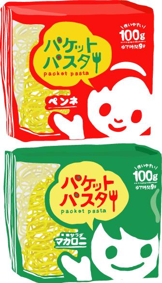 Packet pasta